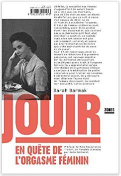 Couverture de Jouir de Sarah Barmak